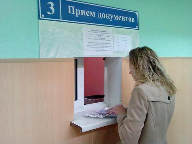 application for registration of the car