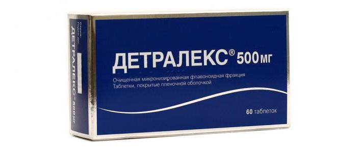 аскорутин состав препарата