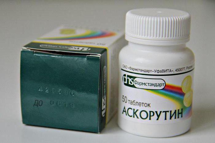 таблетки аскорутин применение