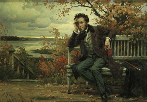 Literature lesson Pushkin's romantic lyrics Grade 10