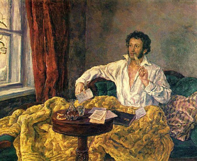 romantic lyrics of Pushkin's poem