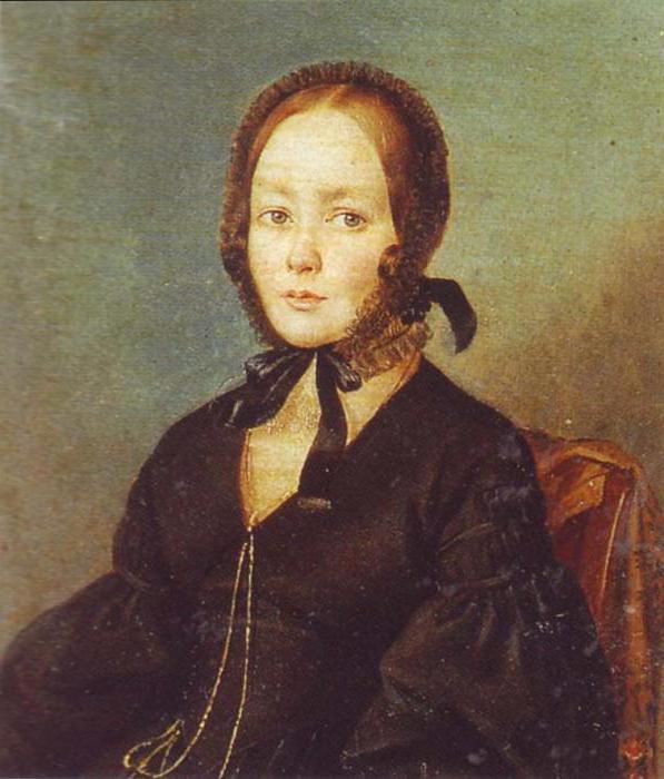 Pushkin's romantic lyrics briefly