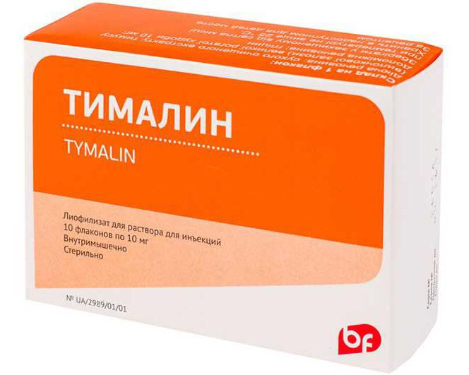 тималин при онкологии отзывы врачей