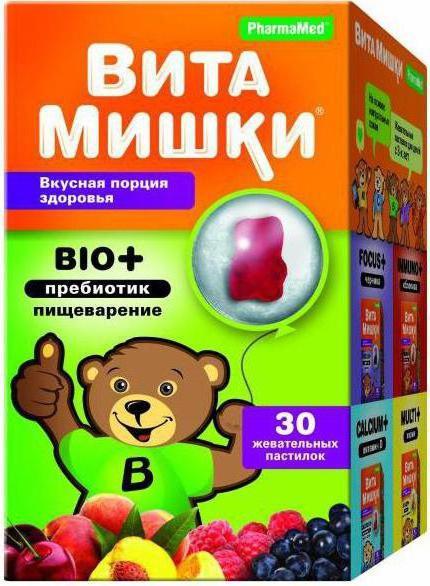 vitamin sea buckthorn reviews