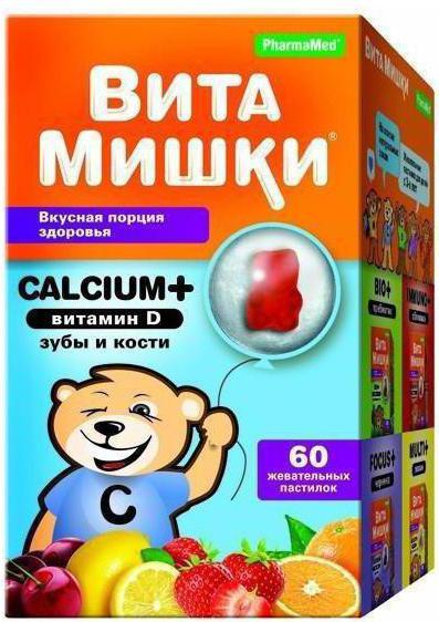 vitaminshki reviews