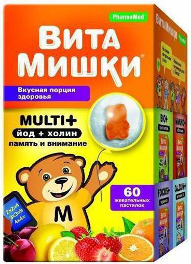 vitaminshki immuno reviews for children