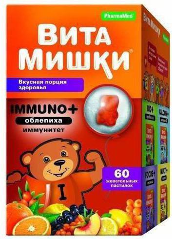 vitamins vitamins for children reviews