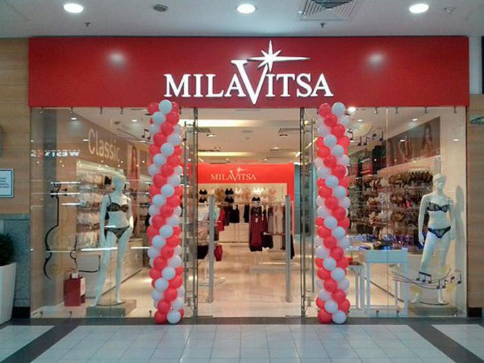 1790ef0da6f4 Магазины «Милавица» в Санкт-Петербурге :: SYL.ru