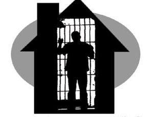 Домашний арест что это