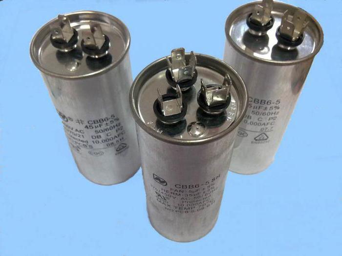расчет конденсаторов для запуска электродвигателя