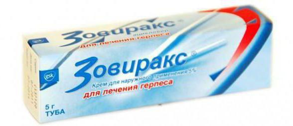 Как быстро избавиться от герпеса: советы :: SYL.ru