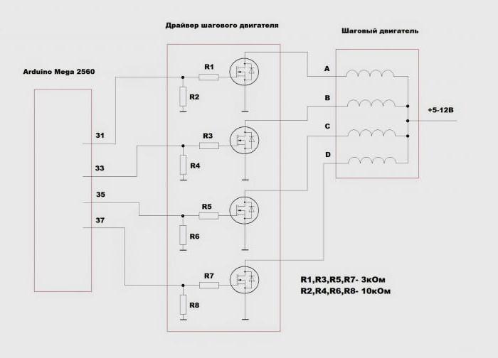 транзисторный ключ полевой