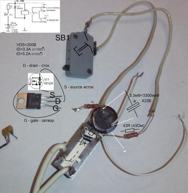 биполярный транзисторный ключ