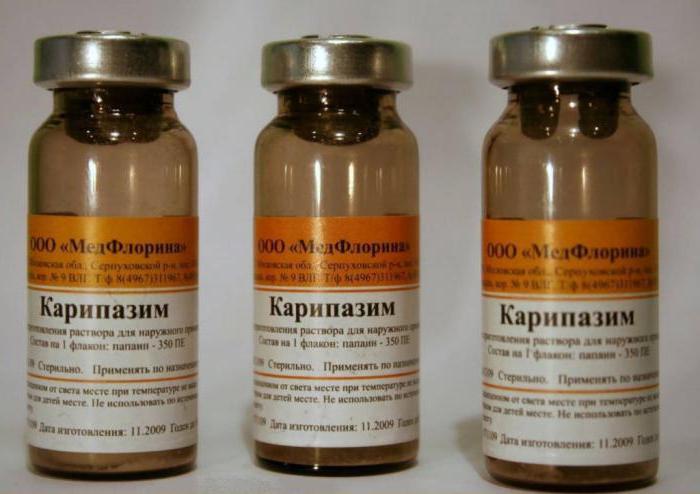 лечение грыжи позвоночника карипазимом отзывы