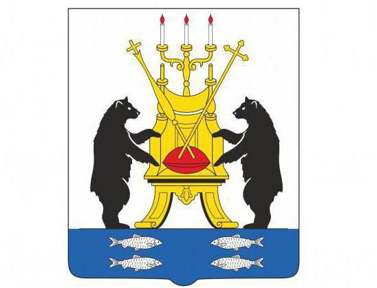 coat of arms of Novgorod photo