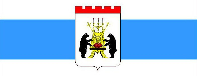 the emblem of Veliky Novgorod which means