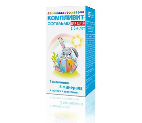 таблетки от аллергии на коже дешевые