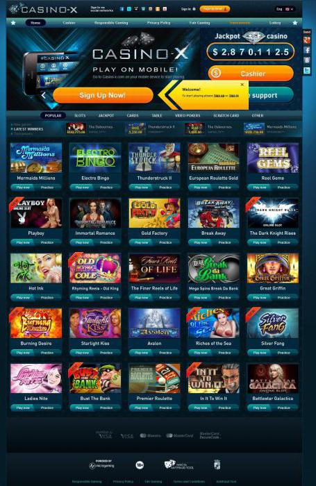 онлайн казино бесплатный депозит с выводом