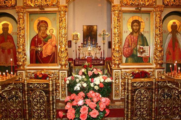 Church of the Nativity in Chernevo photo