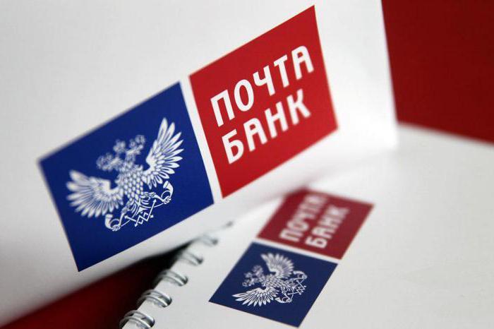 банк почты чита кредит КамАЗ столкнулся ВАЗ
