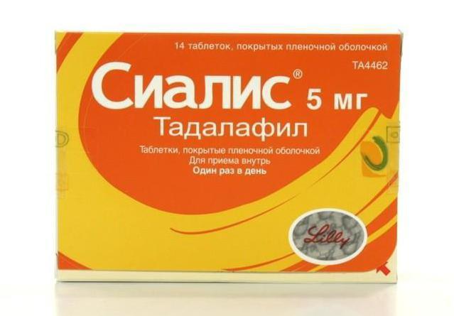 сиалис отзывы цена 5 мг цена