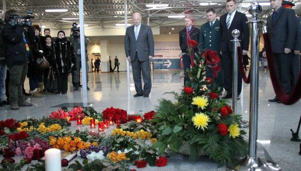 terrorist attack in Domodedovo investigation