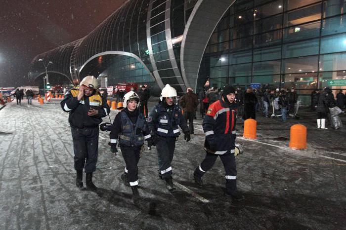 what year was the terrorist attack in Domodedovo