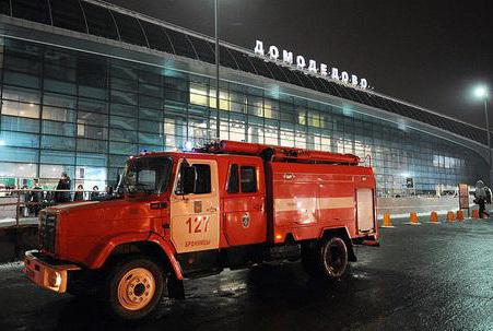 explosion in Domodedovo
