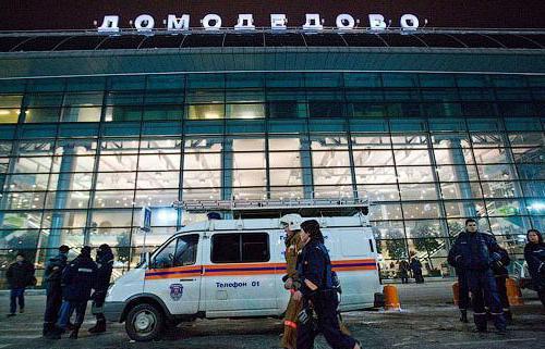 terrorist attack in Domodedovo February 9, 2016