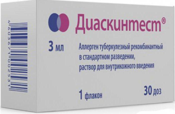Прививка диаскинтест: отзывы родителей и врачей, противопоказания