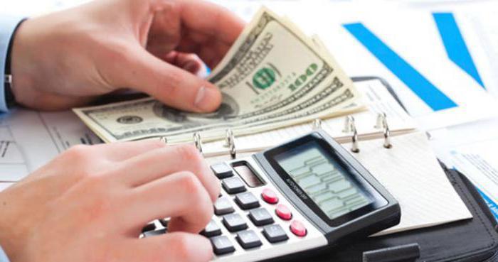 Изображение - Банки отказывают из-за плохой кредитной истории 2079046