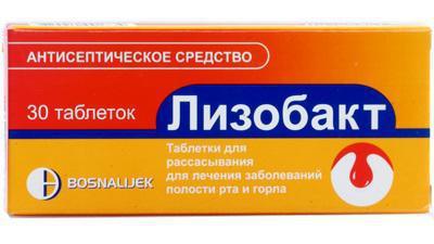 """Препарат""""Лизобакт"""": отзывы и аналоги"""