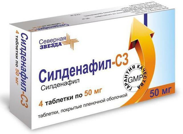 препарат силденафил с3