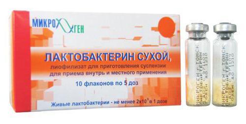 лактобактерин отзывы