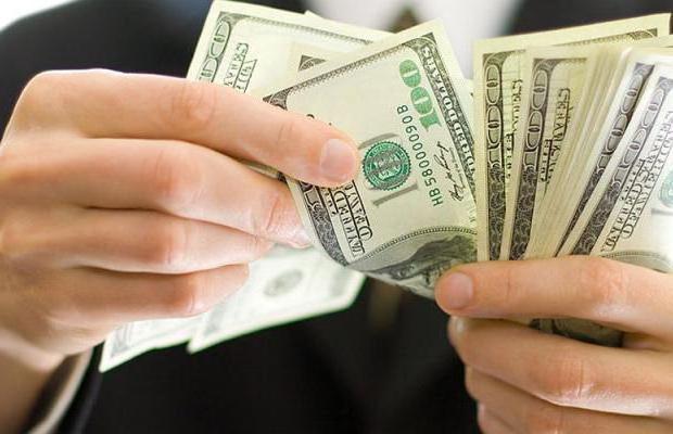 потребительский кредит где меньше процент