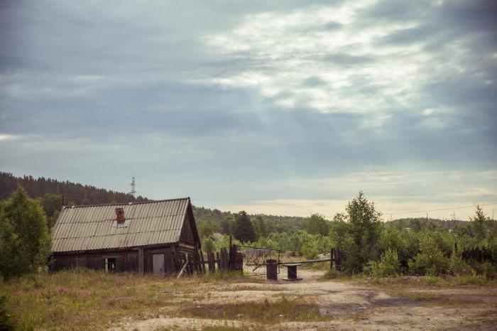 Chupa Loukhsky district of Karelia
