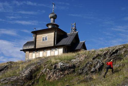 Village Chupa Karelia