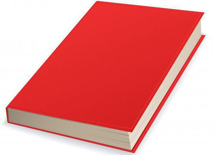 животные красной книги пермского края
