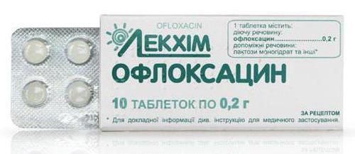 """""""Офлоксацин"""": отзывы, инструкция по применению и состав"""
