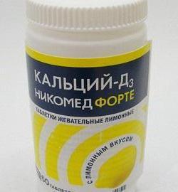 vitamin D3 for children