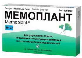 """Препарат """"Мемоплант"""": инструкция по применению, показания, аналоги, отзывы"""