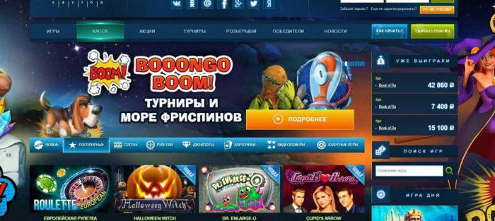 Почему все выбирают казино Азарт Плей онлайн бесплатно