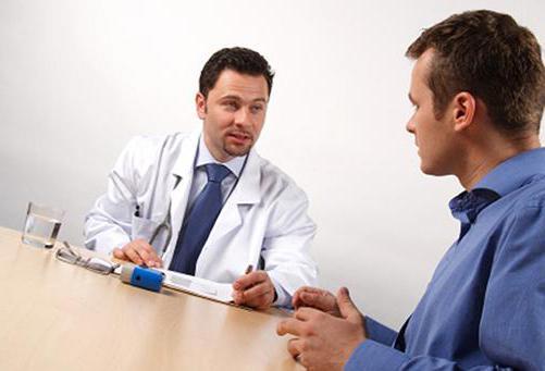Биопсия яичка у мужчин: подготовка, последствия, отзывы