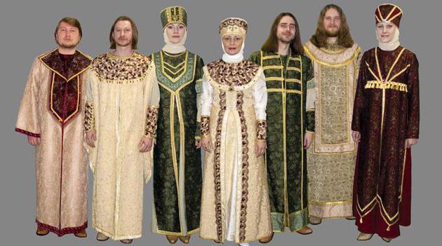 микрокарпа одежда жителей древней руси фото используется