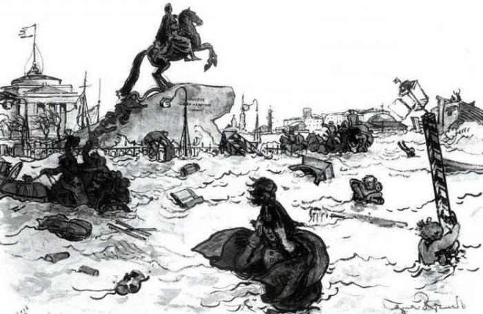 image of a little man in the poem horseman
