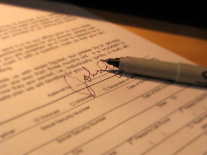 усиленная квалифицированная электронная подпись как получить