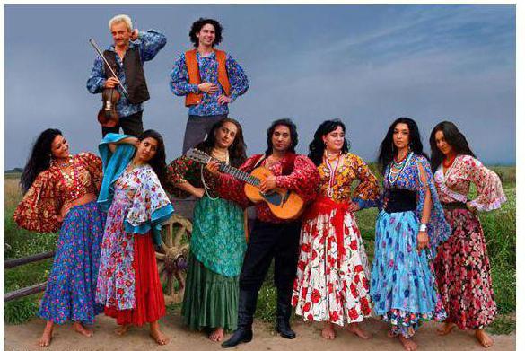 национальный костюм цыган фото