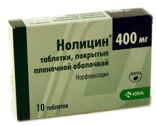 нолицин отзывы