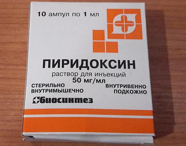 витамин в6 в гинекологии