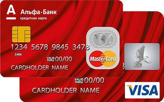 кредитная карта альфа банк на 100 дней отзывы